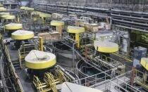 Промышленная безопасность обогатительных фабрик