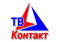Системы Безопасности в Кемерово | ООО «ТВ-Контакт»